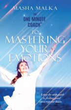 OMC to Mastering Your Emotions JPEG