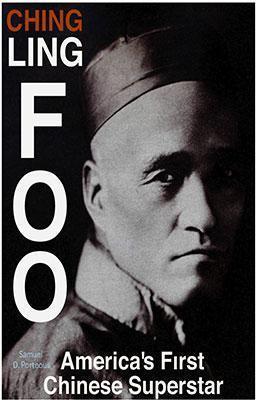 Foo-Bio
